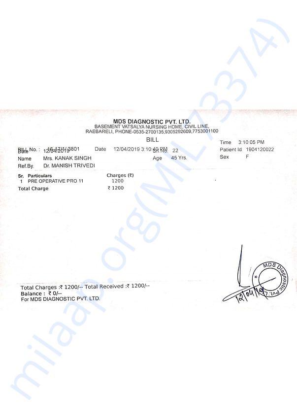 Blood Report Bill