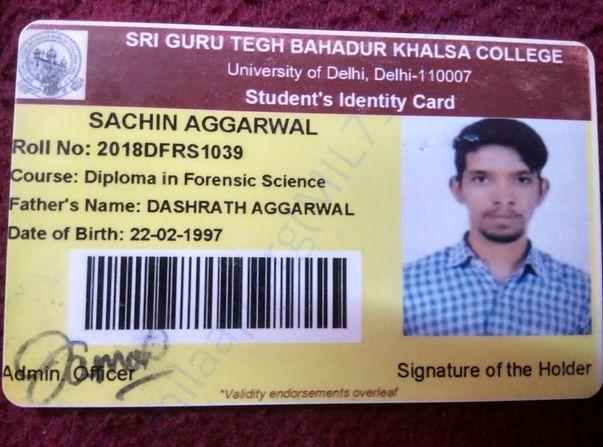 First year ID card