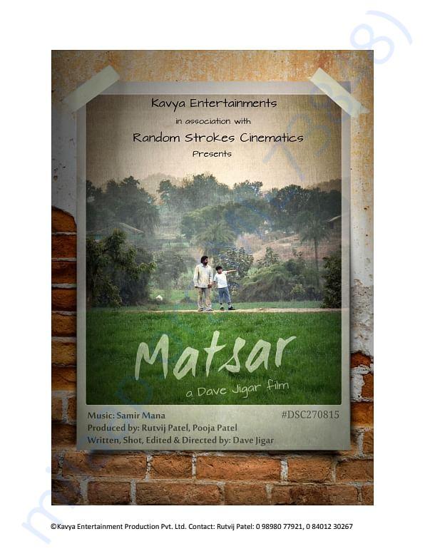 MATSAR1