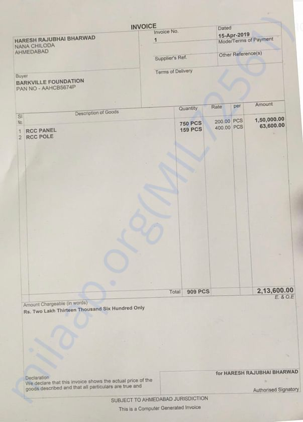 Invoice for boundary wall