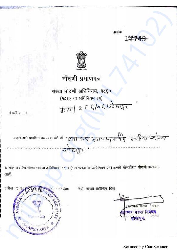 Aadhar All document