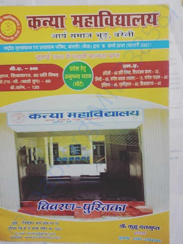 School Brochure