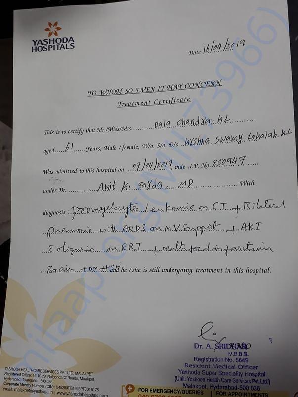medical treatment certificate