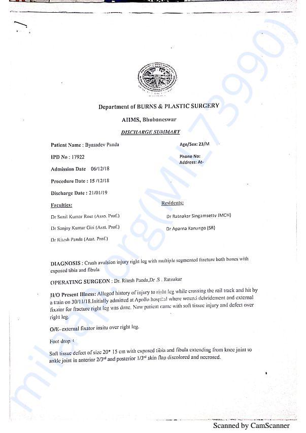 AIIMS BHUBANESWAR REPORT DURING SURGERY