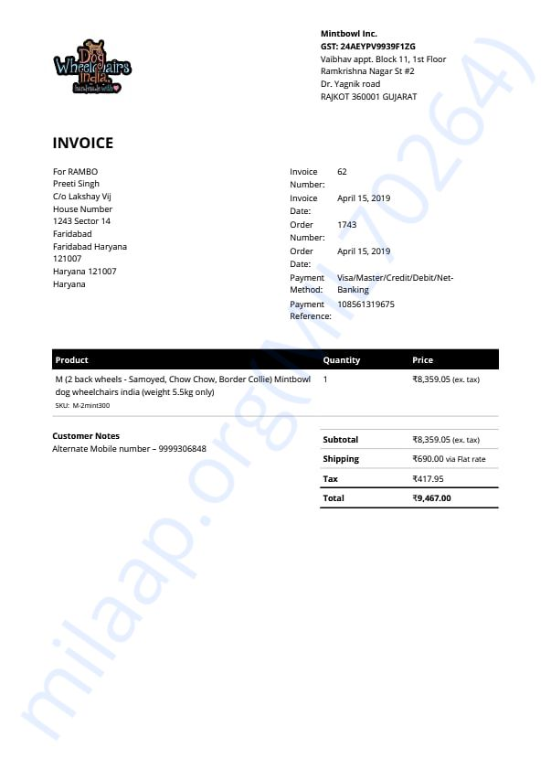 Two wheel cart invoice which will be customized once i receive it.