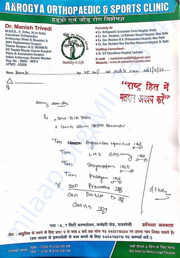 Dr. Manish Trivedi - Clinical Advise