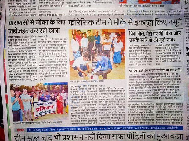 bhagalpur acid attack #kajal 5