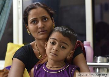 help-samarth-waybhase