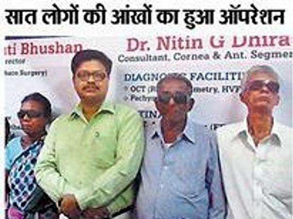 """""""शव वाहिनी - स्वर्ग रथ"""" के लिए करे  सहयोग-Donate For Dead Body Van"""