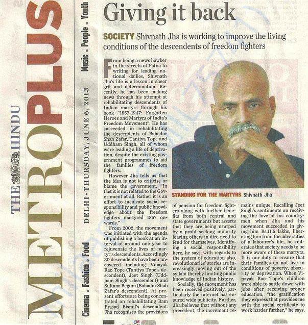 Google search (Shivnath Jha+The Hindu)