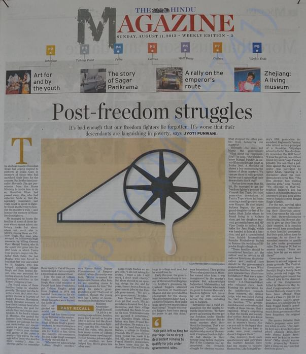 Google: The Hindu+Post-freedom struggle (Magazine cover page)