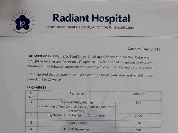 Help Syed UBAID Ullah for rehabilitation