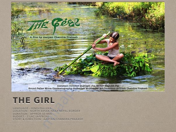"Know all about the ""THE GIRL"""