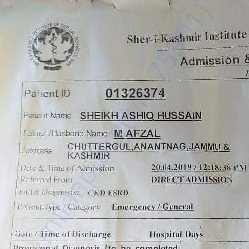 Admission letter