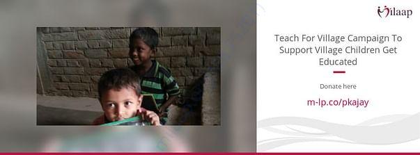 https://www.bepositive.online/ajay-kumar-patel-teach-for-village/