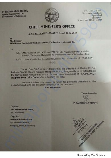 Fund Allocated from Chief Ministers Fund