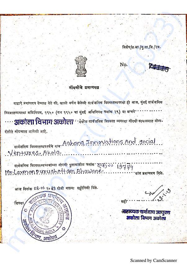 Ngo registration certificate