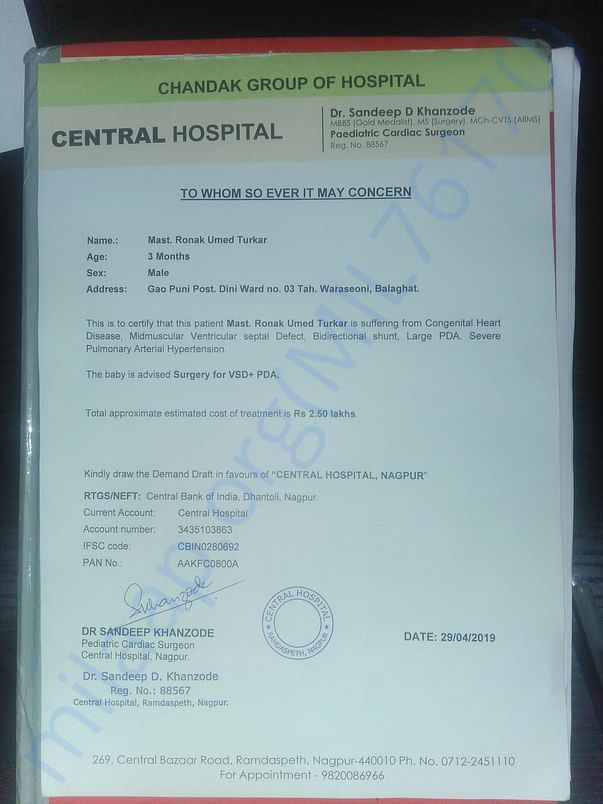 About 2.5 Lakh rs.  is required  for my daughter  surgery please  help