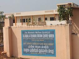 Ujjwala - Shelter home for trafficked women