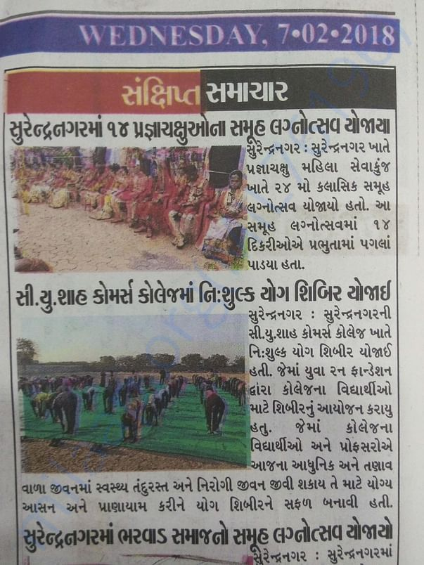 NEWS PAPER COVERAGE-2