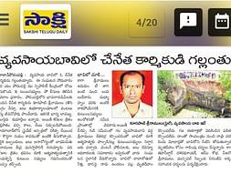 Help Kurapati Sriramulu Family of 3 Girl Child