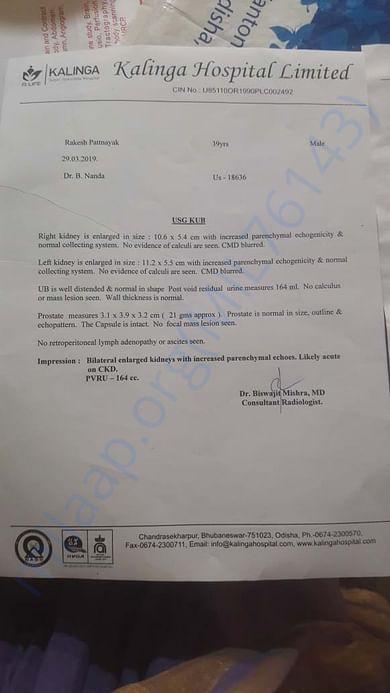 Rakesh Patnaik_ultrasound report