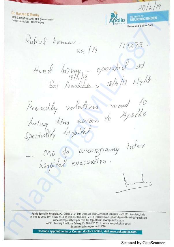 Admit letter in Apollo Hospital