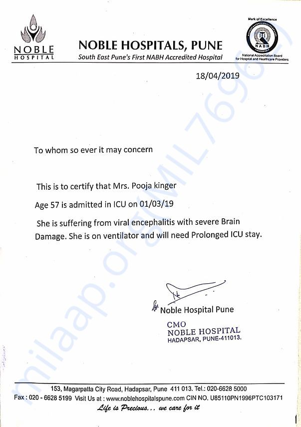 Noble Hospital - Medical Certificate