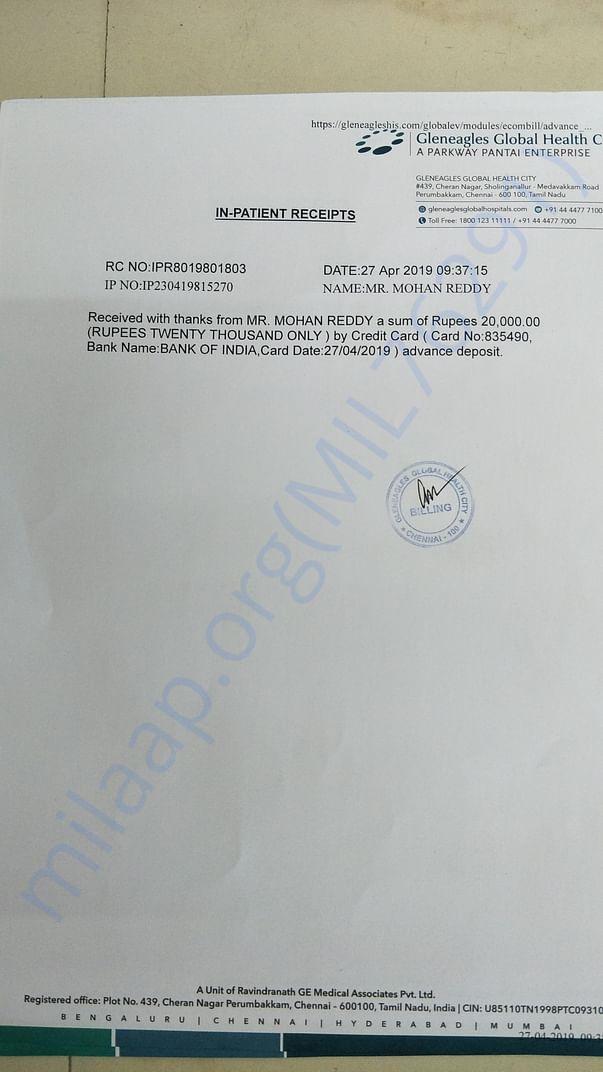 In-patient receipt