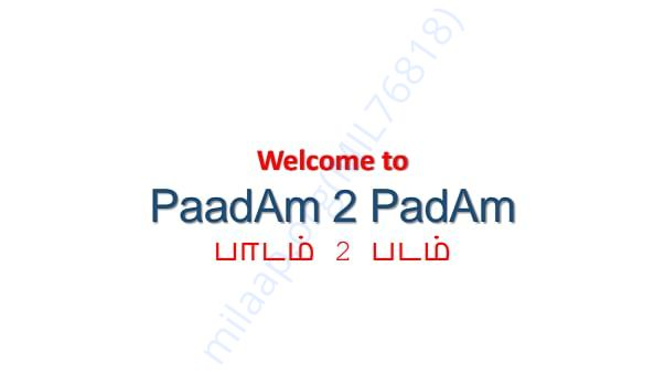 Paadam 2 Padam makes learning easy and happy