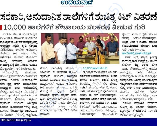 Distribution of Kits along with Rotary club Ambalpady Udupi