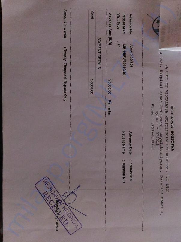 Annaiah's Medical Bills