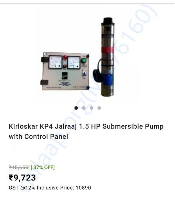 Price of submersible pump