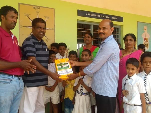 HELP TO KEEP TOILETS CLEAN & HYGIENIC IN GOVT SCHOOLS