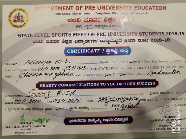State level PU sports meet winner