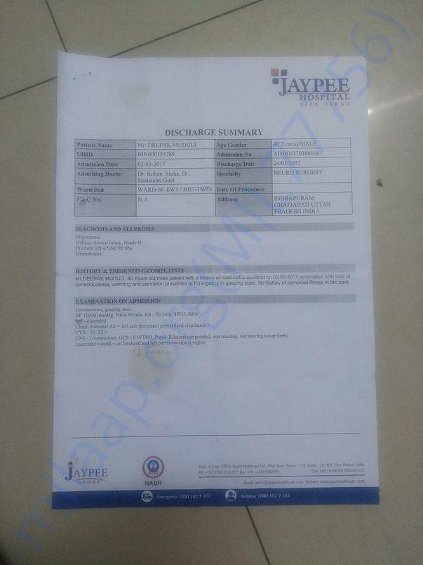 Deepak 2017 hospital discharge certificate
