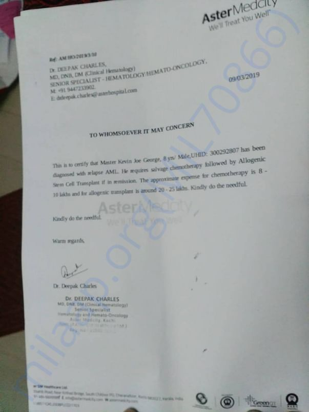 Estimate letter from Doctors from Aster Medcity Hospital
