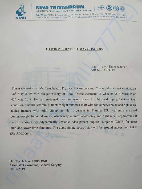 KIMS Hospital Trivandrum - Treatment Estimation Letter