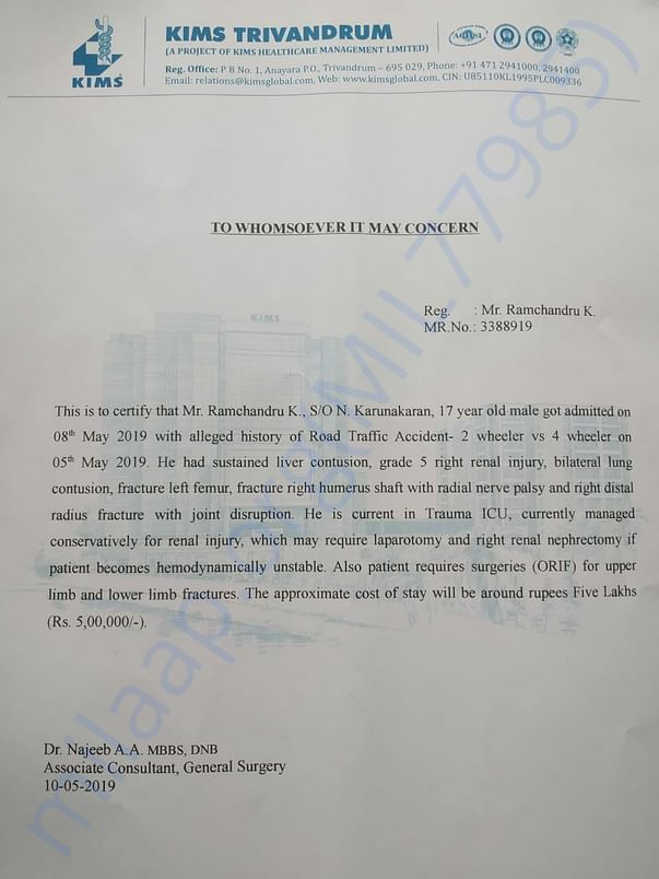 KIMS Hospital Trivandrum - Treatment Estimation Letter
