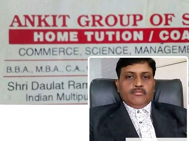 Help Ankit Group of Studies Support Children With Their Education