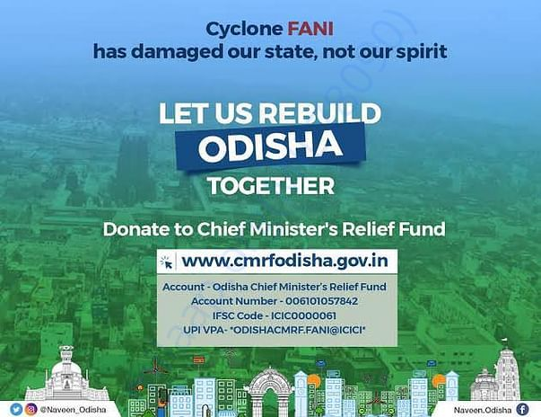Govt relief fund account details
