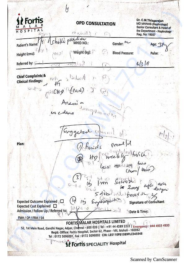 Medical Prescription and Estimate Letter