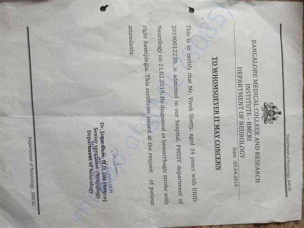BMCRI ADMISSION DOCUMENTS