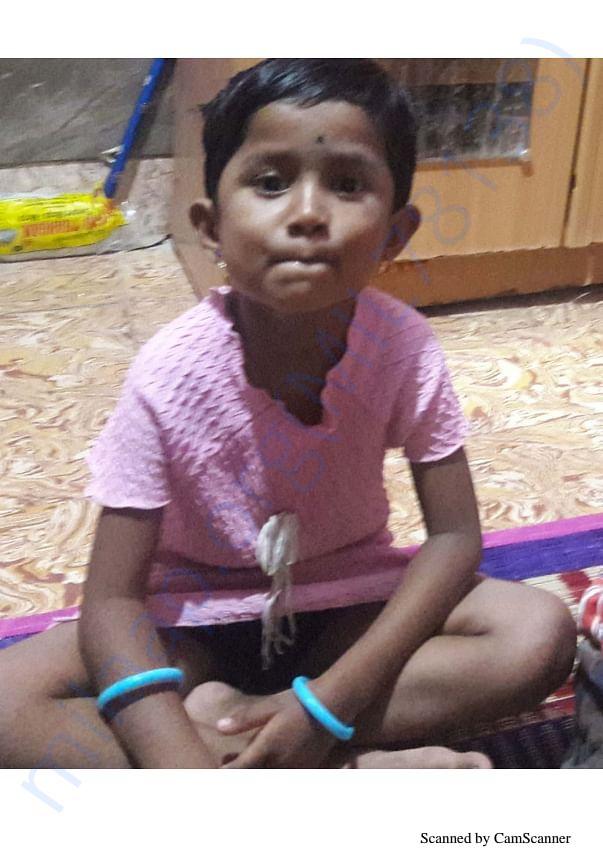 Rohitha photo