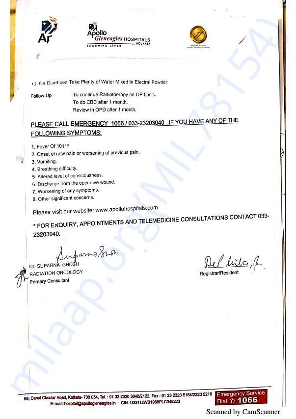 Medical Report of Atanu Bhattacharya