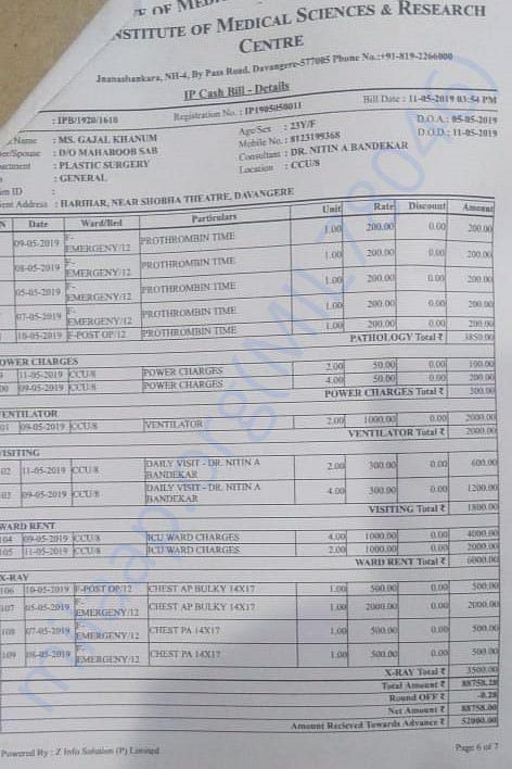 Medical bill - 11/05 - Rs 88758