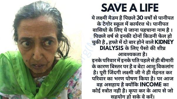 Save precious life of a teacher