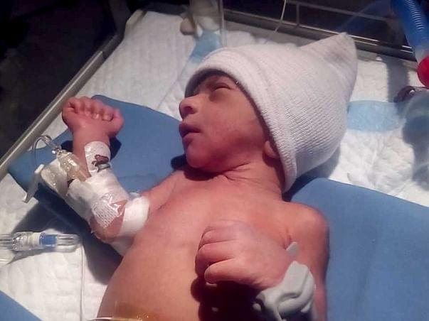 Save My Baby's Life