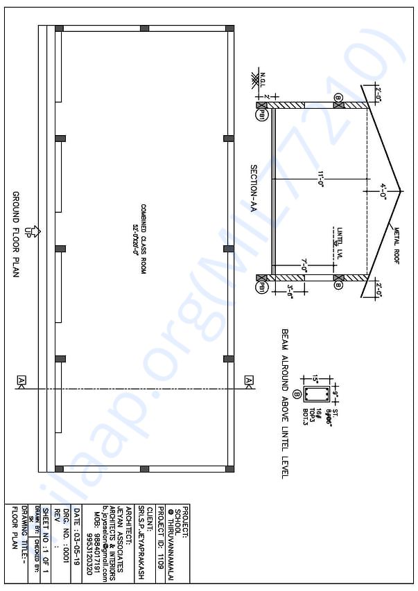 school class room plan