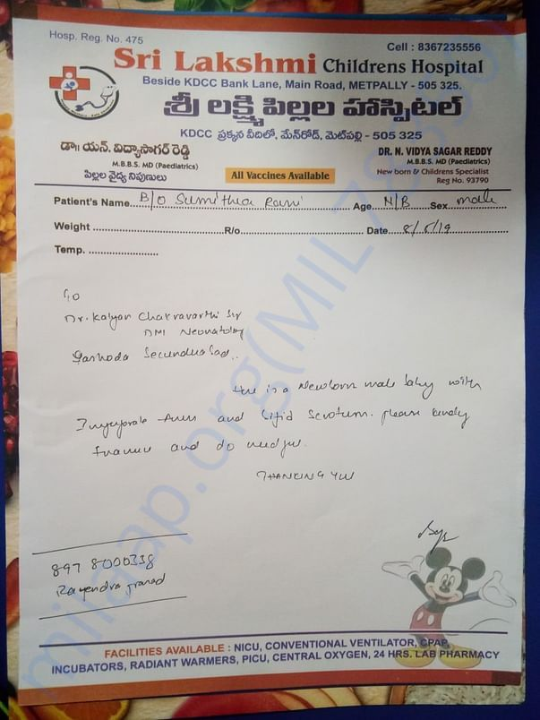 Local doctor reference letter to admit in yashoda hospitals hyderabad